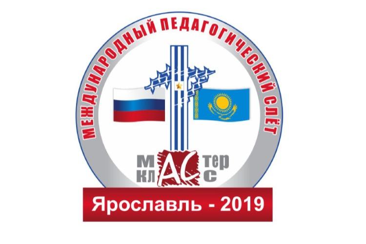 Балаковские учителя лучше всех выступили перед коллегами из России и Казахстана