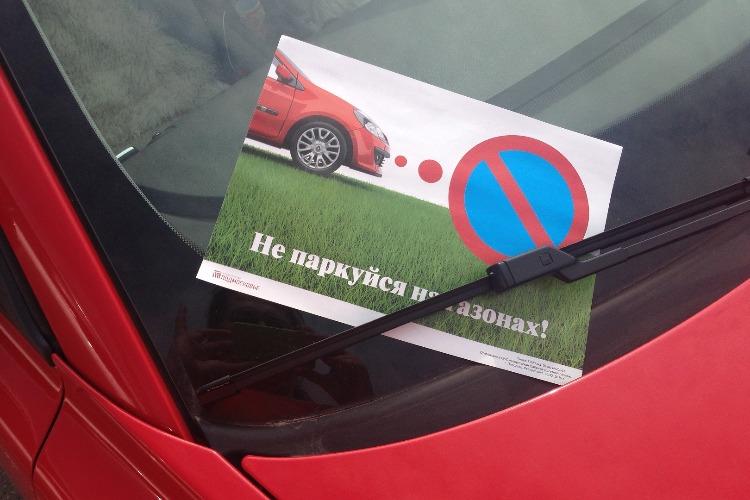 Власти Балакова не осмеливаются штрафовать за зеленую зону