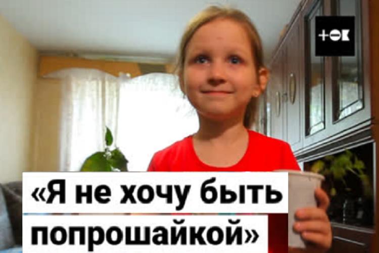 7-летняя девочка зарабатывает на лечение благодаря огородику