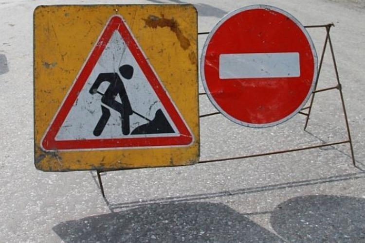 Из-за ремонтных работ перекрывают улицу 50 лет ВЛКСМ