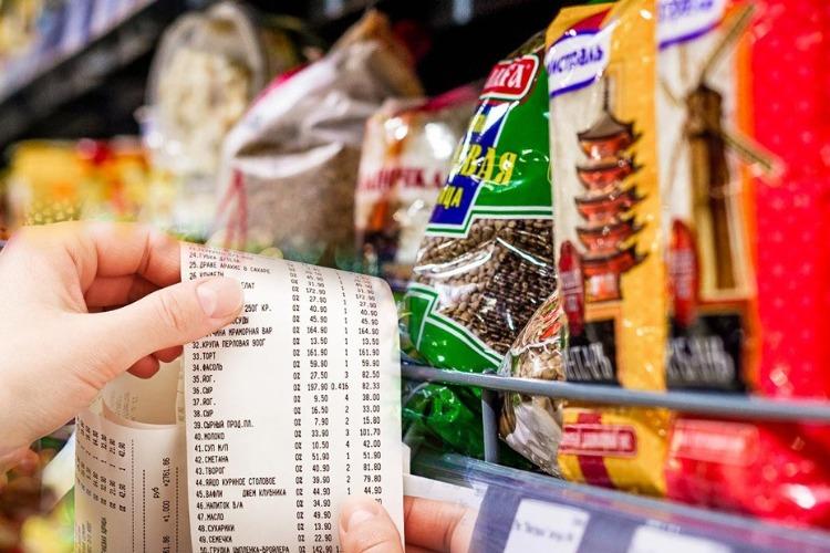 В области медленнее всего растут цены на продукты и технику