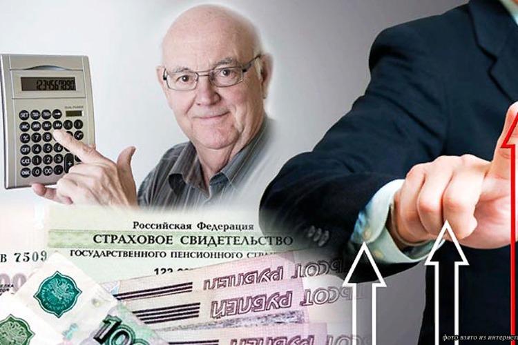 Все, что Вы хотели знать о перерасчете страховых пенсий