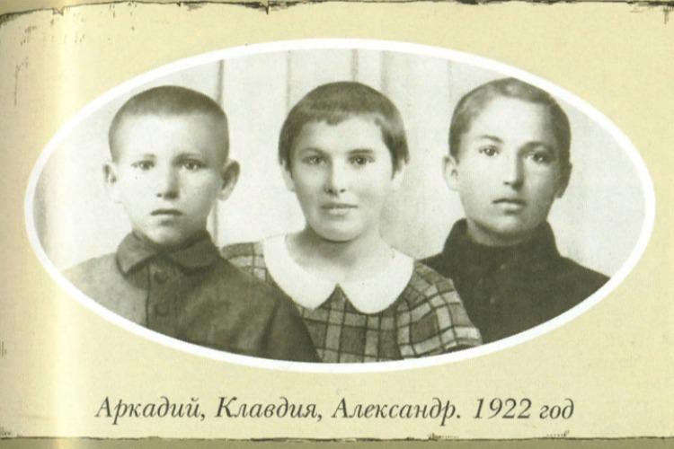 Их звали просто - Чапаята. К 100-летней годовщине гибели легендарного начдива