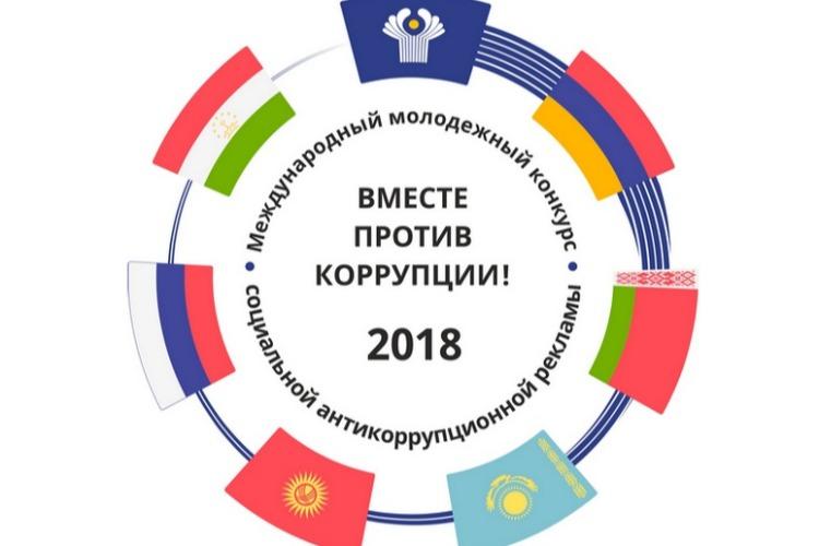 Молодые люди из Ейска и Москвы представили свои видео на конкурс против коррупции