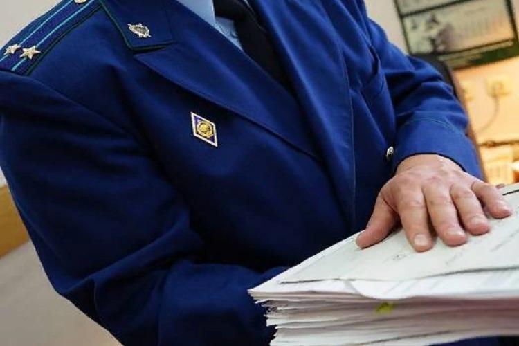 Прокуратура открыла прямую линию по нарушениям трудового законодательства