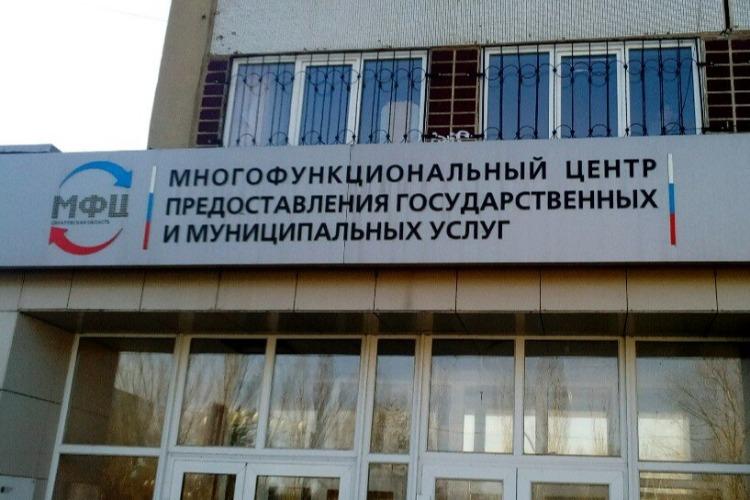 МФЦ Балакова представил новые услуги для граждан