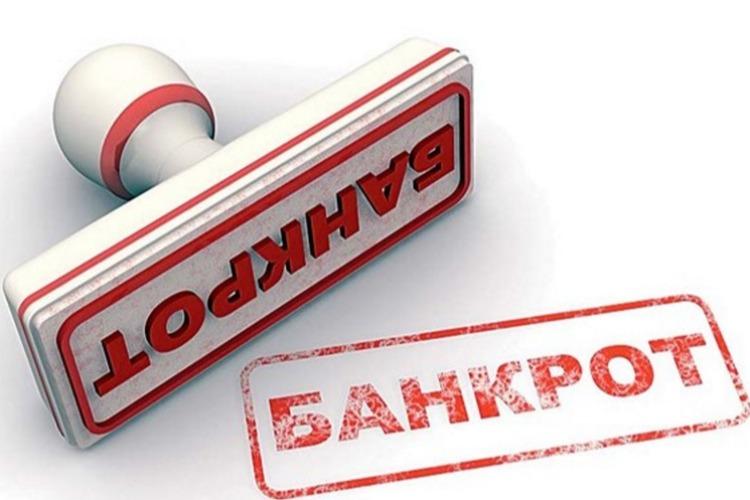 Арбитражный суд признал банкротом жительницу Балакова, задолжавшую банкам 700 тысяч рублей
