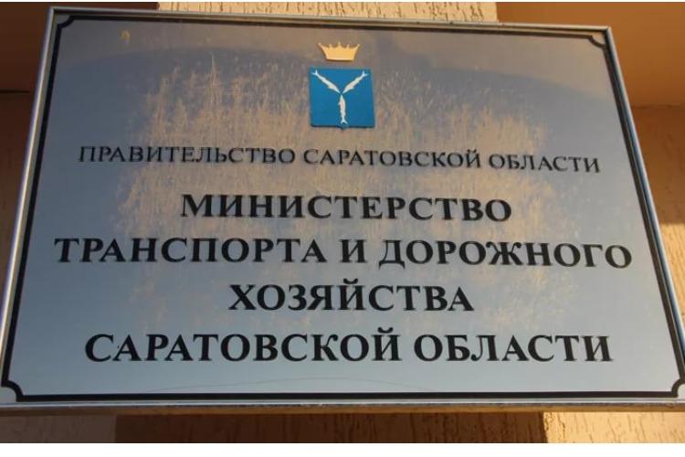 Возить пассажиров в Широкий Буерак будет балаковская компания
