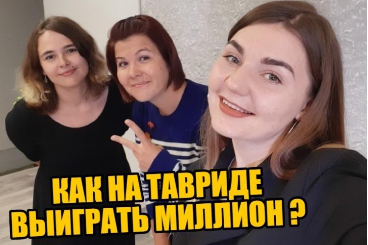 В Балакове на фестиваль по мотивам Ведьмака потратят миллион рублей. Смотри интервью с организаторами