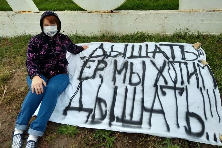 Мы хотим дышать! Надежда Познякова пикетирует против загрязнения воздуха