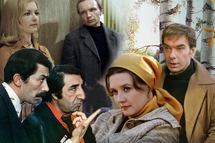 ТЕСТ: Кино викторина для истинных поклонников советских фильмов