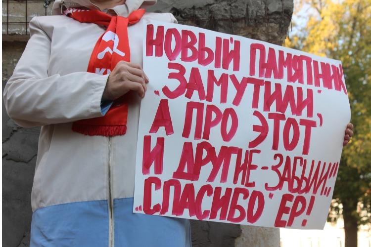 Дружба народов была при коммунистах. Надежда Познякова устроила акцию на обелиске в Детском парке. Видео