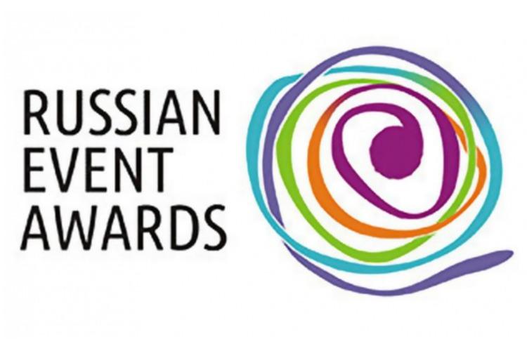 В Балакове подвели итоги премии Russian Event Awards