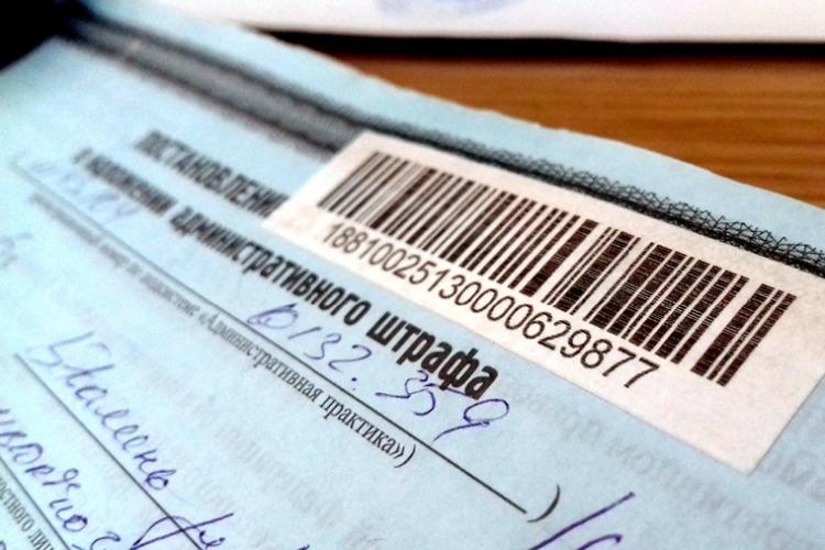 Административные штрафы лучше заплатить