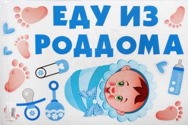 Просто мы очень любим детей. Семья погорельцев из Балакова с 11-ю детьми ждет помощи от властей