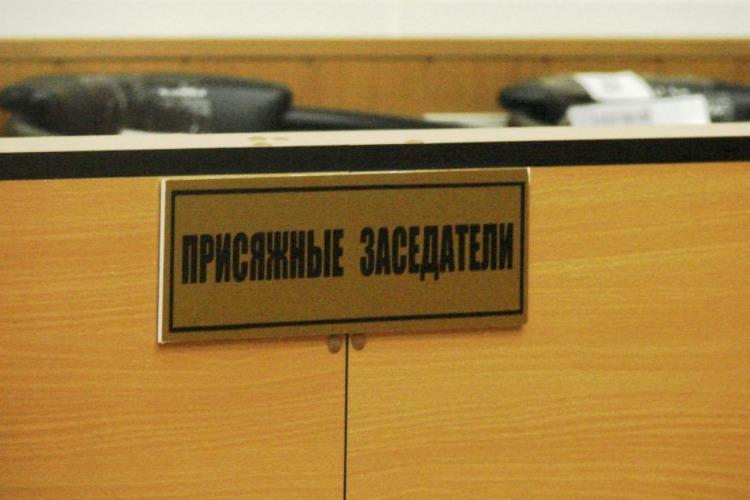 Нет желания вынести вердикт? Власти Балакова формируют списки кандидатов в присяжные заседатели