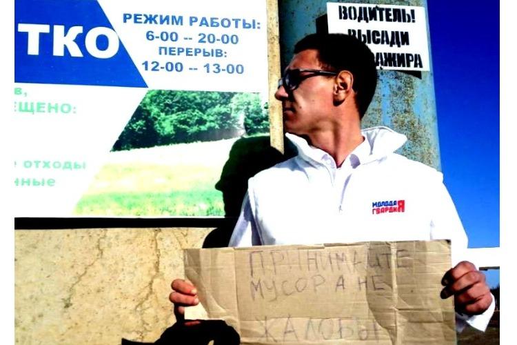 Балаковские молодогвардейцы ответили на возмутительный пресс-релиз Регионального оператора