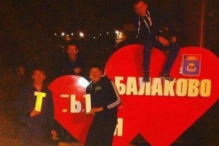 Балаково признали самым дружелюбным городом Саратовской области