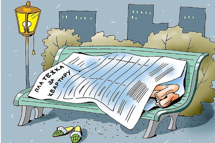 Балаковцам предлагают сэкономить, избавившись от долгов