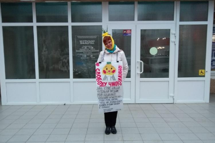 Надежда Познякова в образе Чиполлино предрекла россиянам налог на воздух