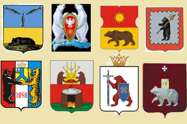 ТЕСТ: Знаете ли вы гербы городов российских?