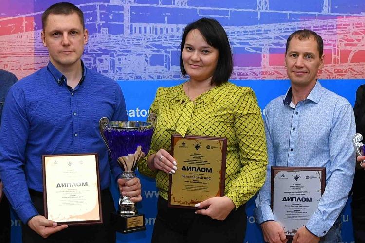 Лучшие экологи Росэнергоатома работают на Балаковской АЭС