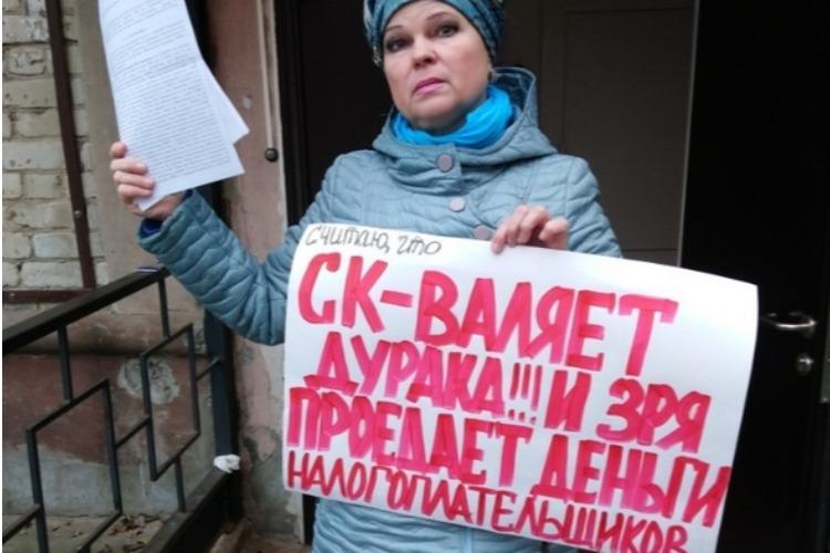 Надежда Познякова обвиняет Следствие и Пенсионный Фонд