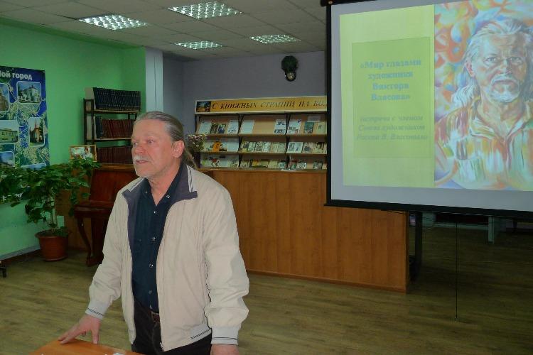 Балаковский художник удостоен награды за проведение выставки