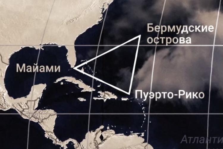 Загадочные исчезновения людей в Бермудском треугольнике не дают покоя ученым. Видео