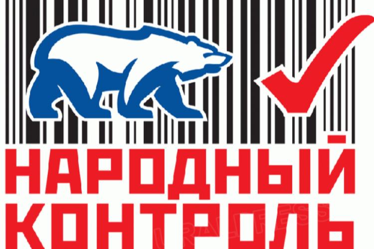 Единороссы провели Народный контроль весового оборудования на торговых точках Балакова
