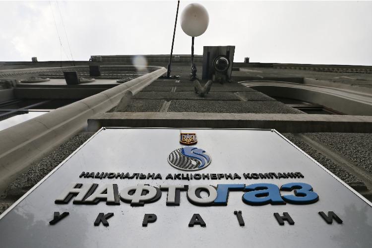 Что случилось этой ночью. Украина прокомментировала предложение Газпрома Нафтогазу