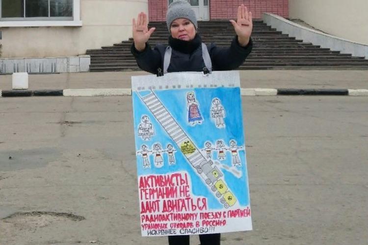 Стоп, уран! Надежда Познякова провела пикет в знак солидарности с экоактивистами Германии