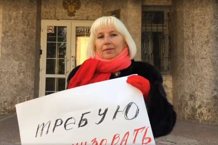 Наталья Караман встала в прокурорский пикет