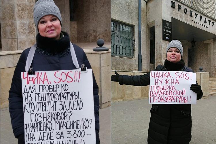 Проверко для Филипенко. Надежда Познякова просит на коленях столичных ревизоров взяться за местных прокуроров