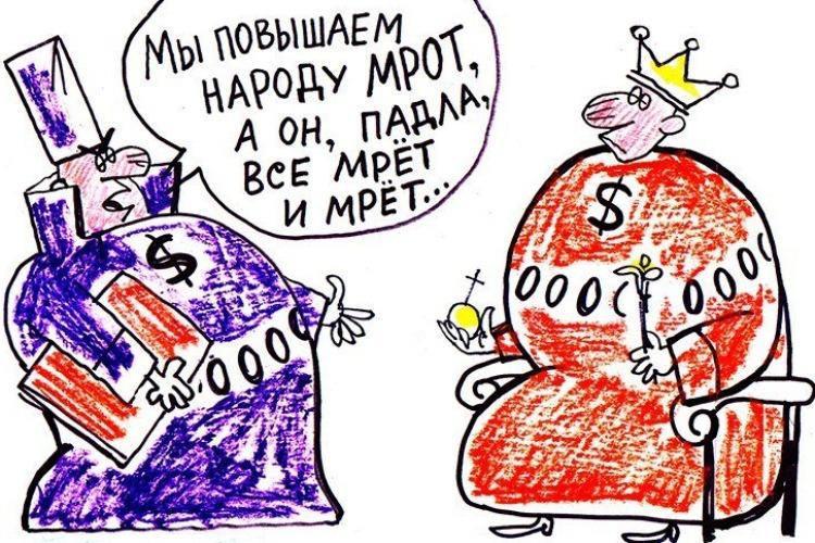 Запланировано повышение МРОТ в Саратовской области