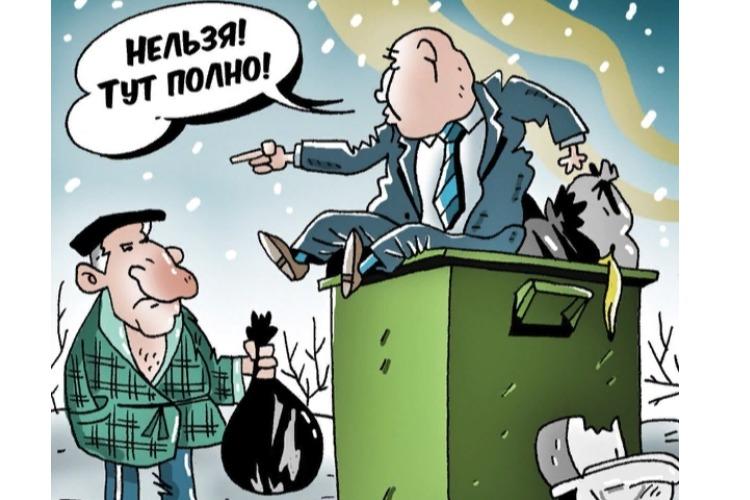 Наталья Караман: никакой мусорной реформы в принципе нет