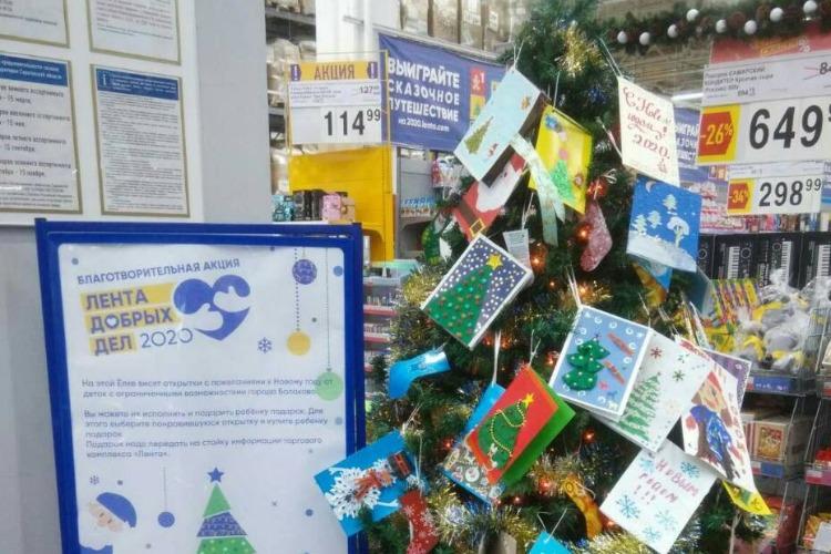 В Балакове началась благотворительная акция для детей-инвалидов