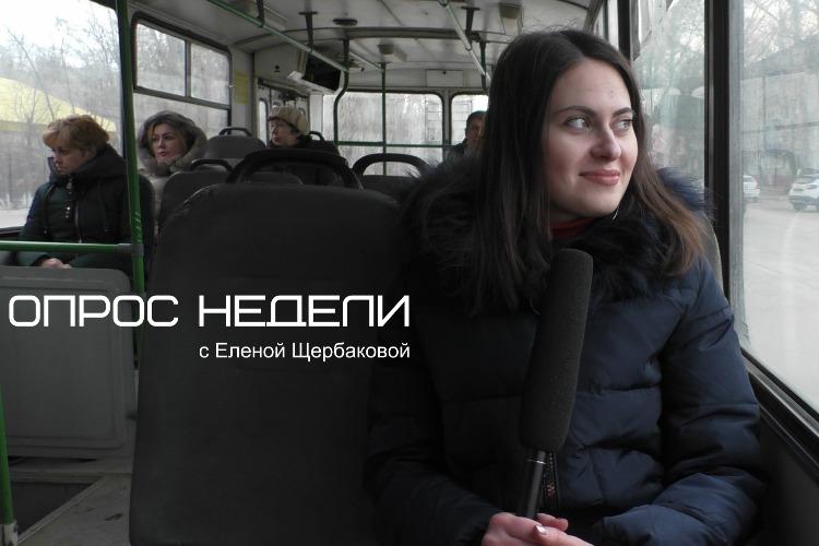 Опрос недели: балаковцы об обещанных б/у троллейбусах из столицы