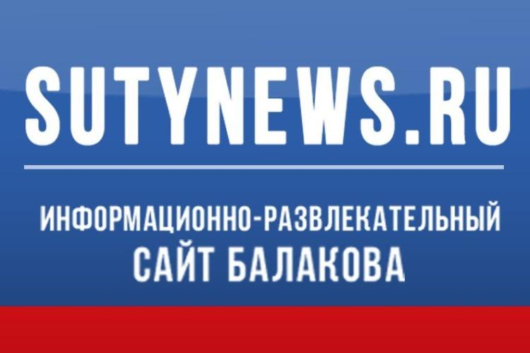 Подписчики Sutynews выбрали политика года в Балакове