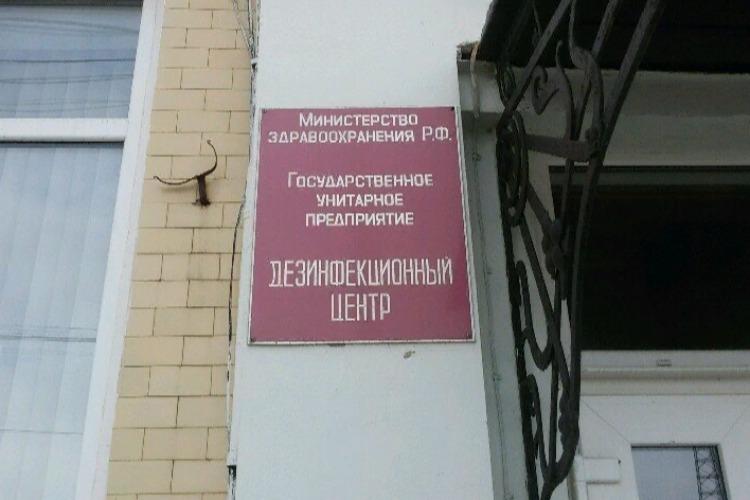 Медведев приговорил Дезцентр Балакова к приватизации
