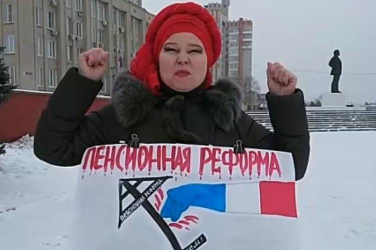 Надежда Познякова поддержала французских товарищей в их борьбе против пенсионной реформы
