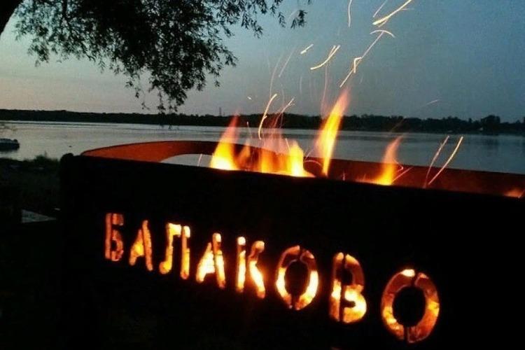 Через полгода Балаково должен заметно поумнеть