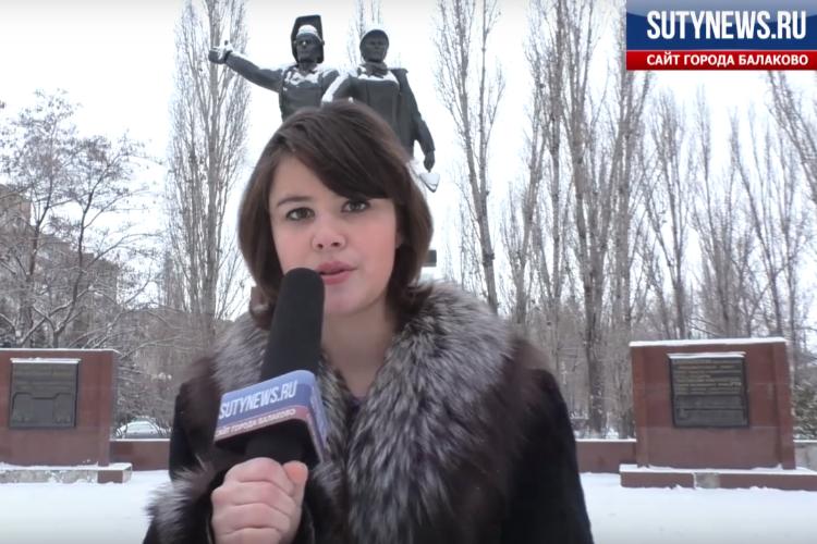 Опрос недели: балаковцы о влиянии новостей на повседневную жизнь