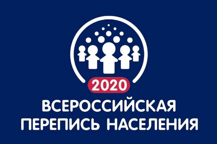 Россияне могут получить 60 тысяч рублей за разработку талисмана для переписи населения