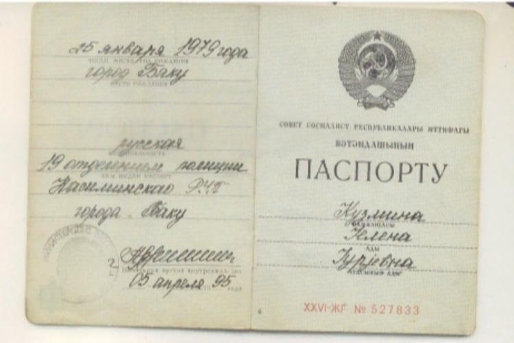 Побираюсь отходами, живу нелегально еще по советскому паспорту. Инвалид детства умоляет о российском гражданстве