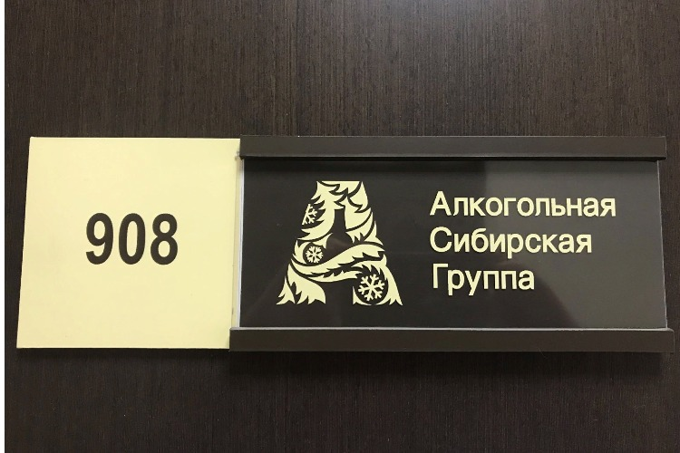 Суд Балакова вернул женщину в алкогольную сибирскую группу