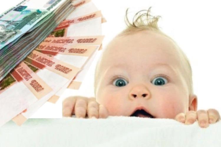 Все, что Вы хотели знать о ежемесячных выплатах семьям, имеющим детей