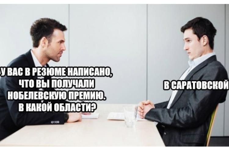 Безработных женщин Балакова учили писать резюме