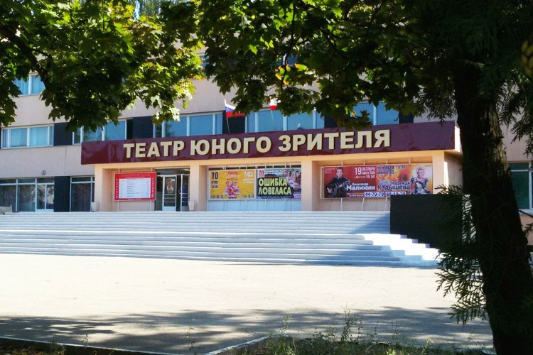 В Балаковском ТЮЗе состоится торжественный концерт, посвященный закрытию Года Театра