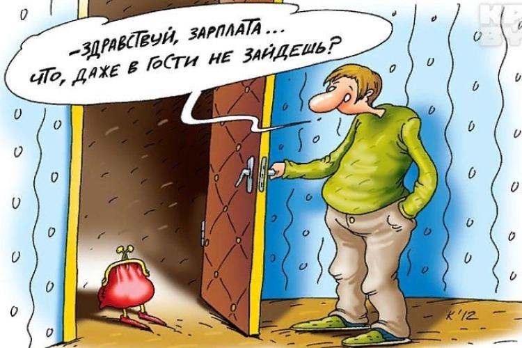 Минимальная зарплата теперь равна 12615 рублей
